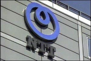 NTT, «challenger» du Magic Quadrant des fournisseurs de MSS