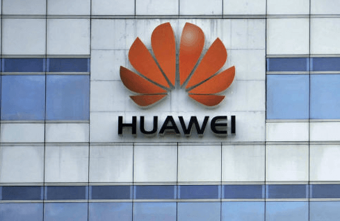 Huawei à Louvain, siège de l'European Research Institute
