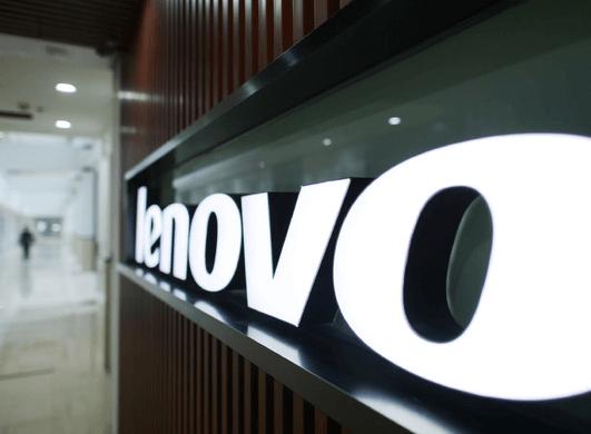 Lenovo, quatrième fournisseur de serveurs, à égalité avec Cisco
