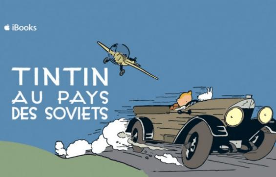 Tintin au Pays des Soviets sur les étagères de l'iBooks Store