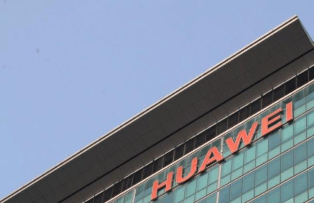 Appliances de sécurité : Huawei, Palo Alto et Fortinet