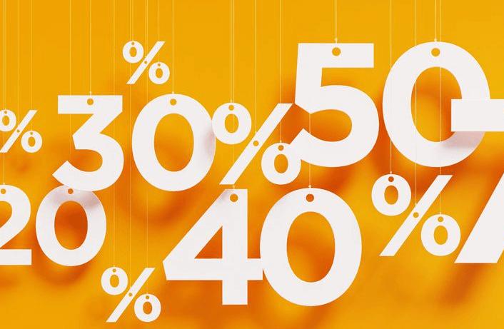 Les soldes d'été arrivent... Les mardis et mercredis sont les jours où les catalogues numériques sont les plus vus. 40 % des consommateurs qui planifient en ligne effectuent leur achat dans le magasin physique la même semaine.