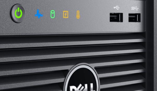 Dell EMC fait évoluer ses serveurs PowerEdge et propose différentes optimisations en matière de gestion, de sécurité, de performances et d'évolutivité.